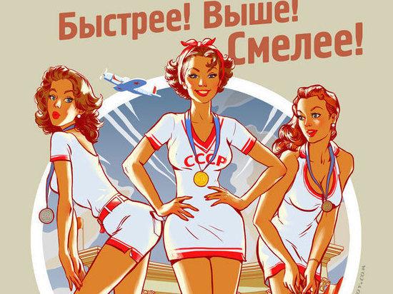 советские картины: