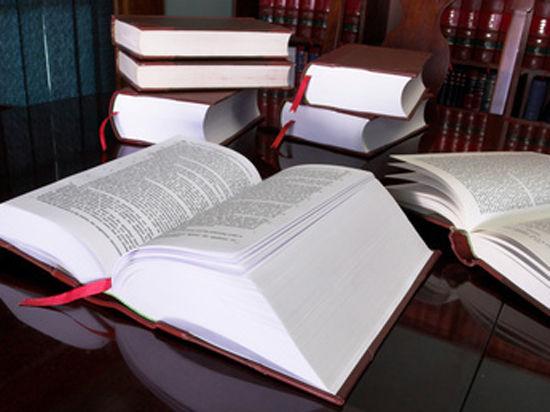 Из стоимости книг вычтут аренду