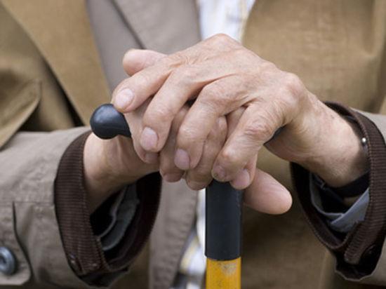 Могила неизвестного пенсионера