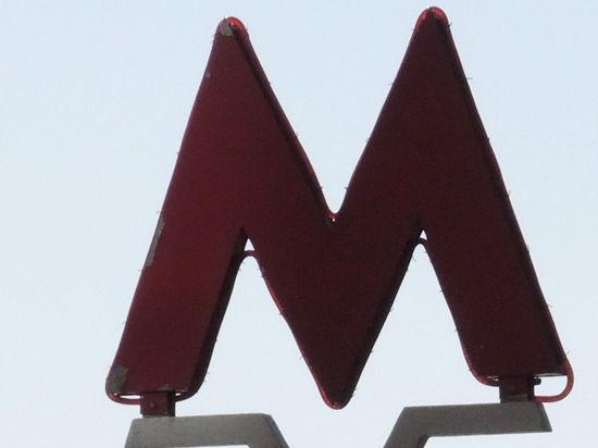 Железная дорога едва не рухнула на метро