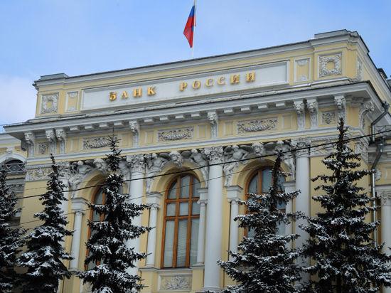 Банк России повысил ставку репо для банков