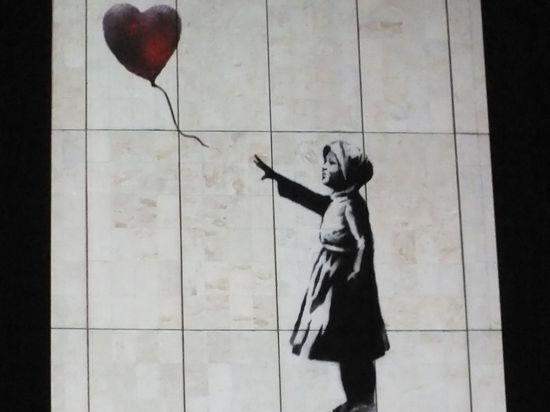 Выставка Бэнкси в Москве может не состояться из-за ситуации на Украине