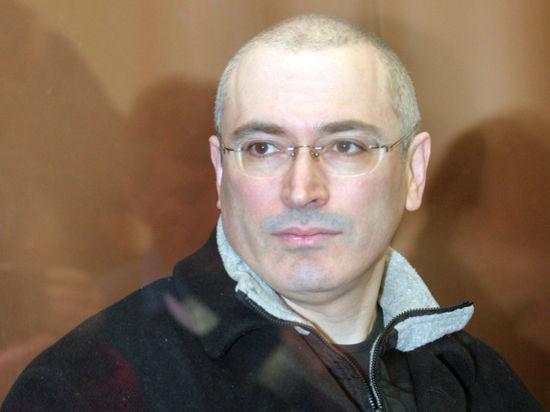 Почти половина россиян рада за помилованного Ходорковского