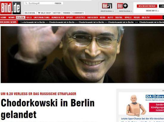 Ходорковский прилетел в Германию без визы