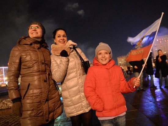 Почти 100% россиян рады присоединению Крыма
