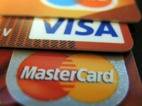Правительство готово избавиться от Visa и Mastercard