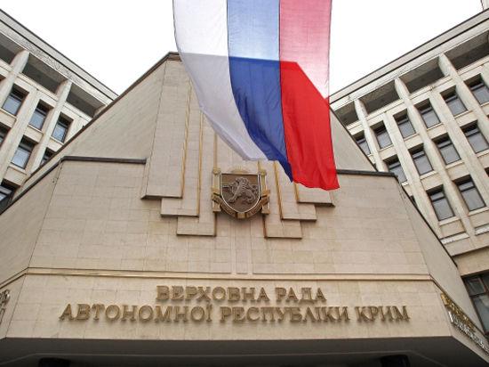 За посещение Крыма туристов будут сажать в тюрьму