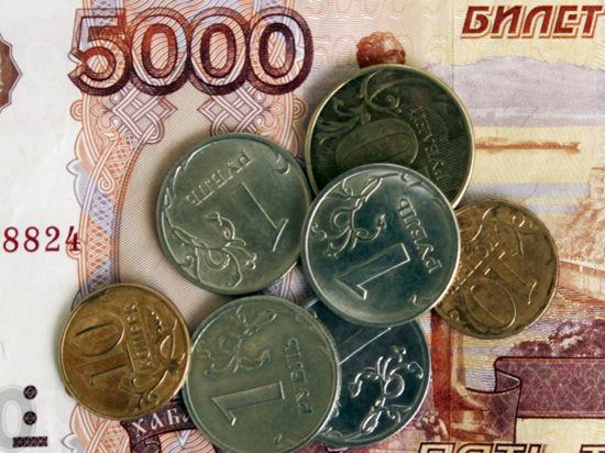 С 1 февраля пенсии росcиян повышаются на 6,5%