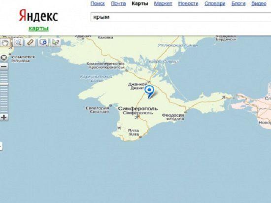 Яндекс поделил Крым надвое: для Украины и для России