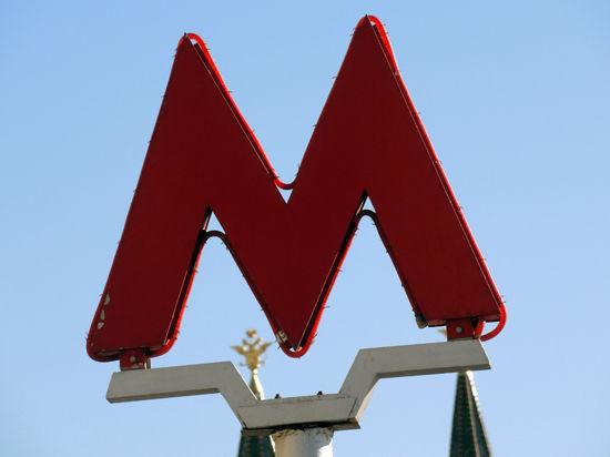 Метро оплатит загрязнение Москвы-реки?