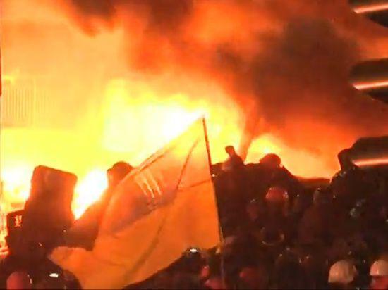 Революция на Украине: Силовики усилили наступление на активистов Майдана; Киев охвачен огнем; Число погибших в беспорядках достигло 25. Онлайн-трансляция