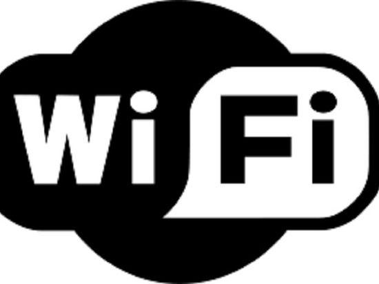Создан новый протокол, пришедший на смену устаревшей технологии WiFi