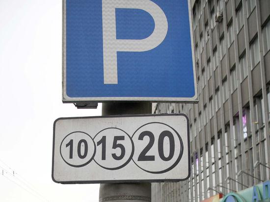На парковках в столице пытаются нажиться даже те, кто не имеет к ним отношения