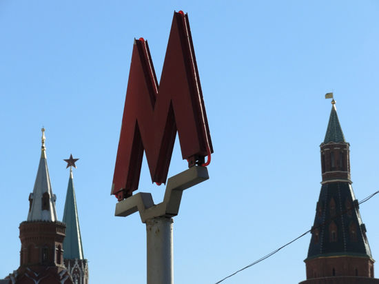 значок метрополитена: