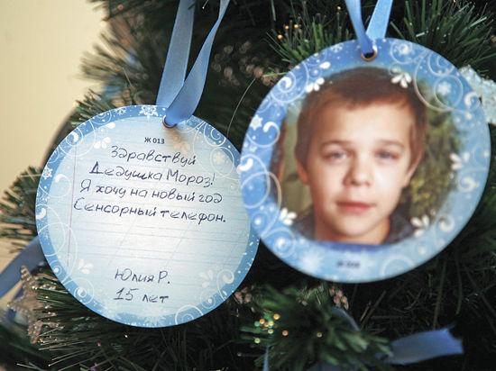 Московские «семьяне» помогут детям