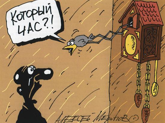 Ступор в Госдуме: Медведев уперся и не отдает России зимнее время