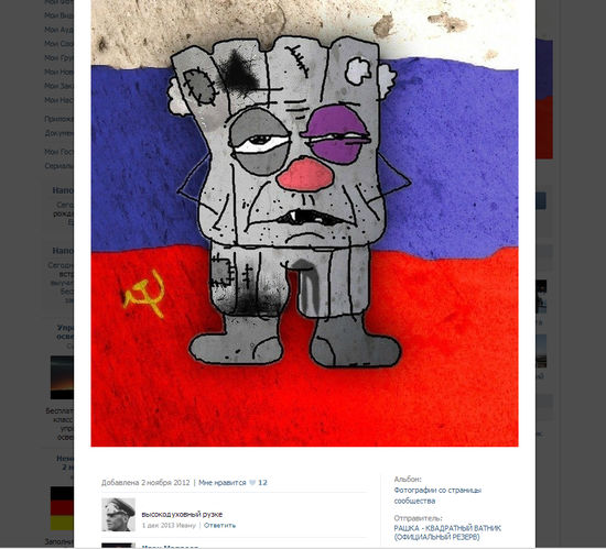 От Ватника до Ратника. Почему американцы проморгали Крым