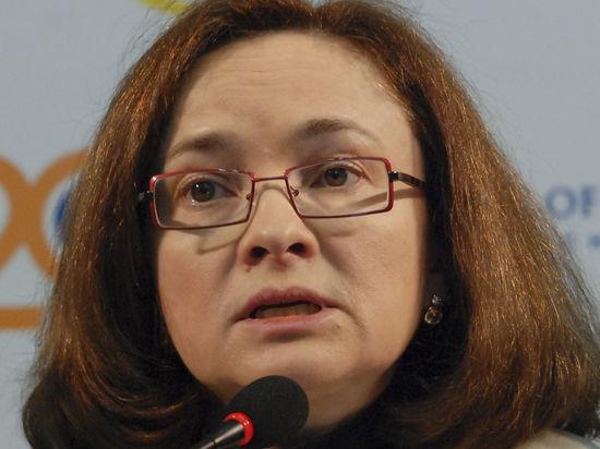 Набиуллина расскажет банкирам о курсе рубля и отзыве лицензий
