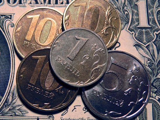 Рубль пошел на повышение
