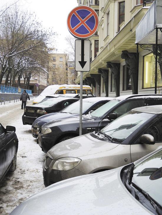 Парковки зашли втупик