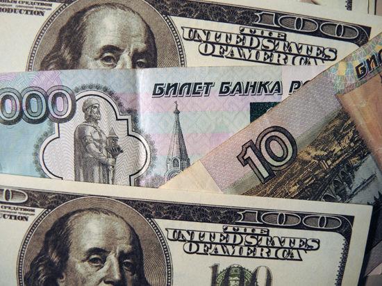Новую Москву оценили в 7 триллионов рублей