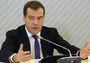 Медведев расправит крылья российской авиации