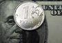 Российский рубль и «мировая закулиса»