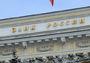 Центробанк ограничит ставки потребкредитов законом