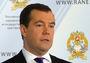 Медведев признал свою неэффективность