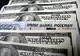 Улюкаев нашел лишние 900 млрд рублей у Силуанова