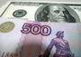 Рубль скакнул вверх. Не спешите менять валюту
