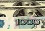 Дагестанские чиновники злоупотребили бюджетом на 341 миллион рублей
