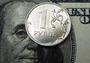 Рубль обрушился из-за кредита Кипру, данных ЦБ и скупки валюты Минфином