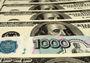 Центробанк получит право устанавливать ставки по кредитам