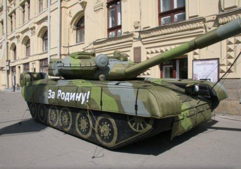 """Беспилотник ОБСЕ зафиксировал две гаубицы """"Гиацинт"""" на Луганщине, - пресс-центр ООС - Цензор.НЕТ 8002"""