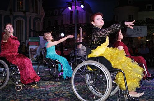 Мир конкурсов для инвалидов