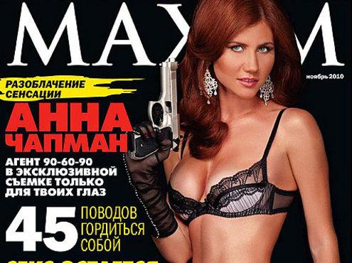 российская звезда секса