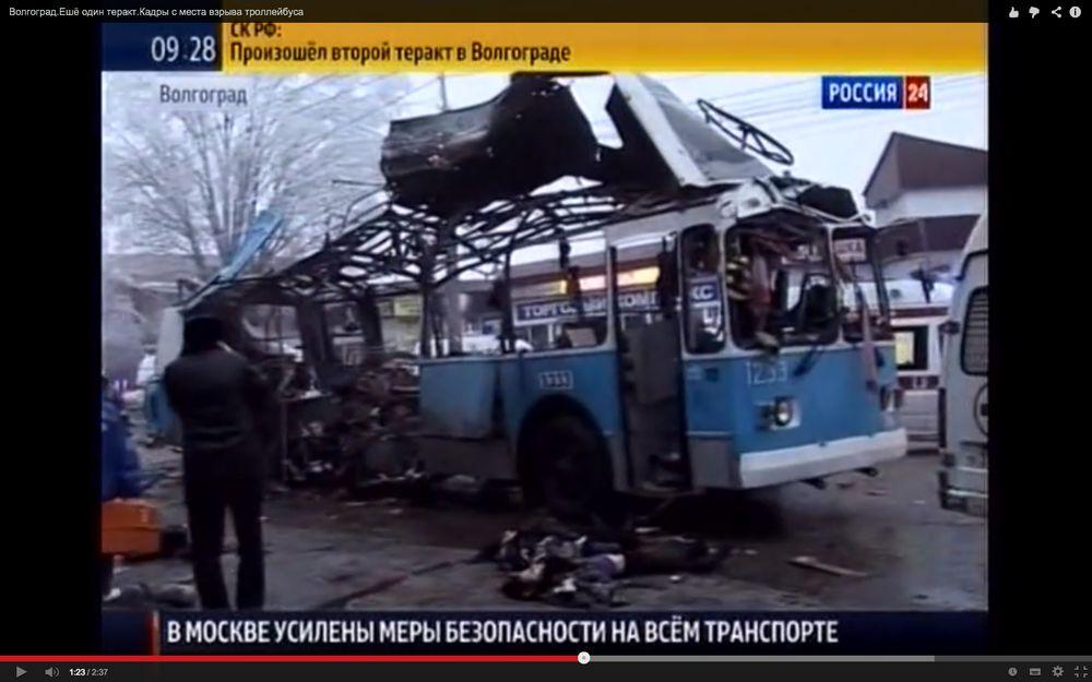 Второй тракт в Волгограде: взорвался автобус