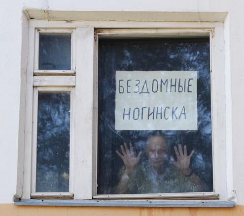В Ногинске отчаявшиеся дольщики  объявили голодовку