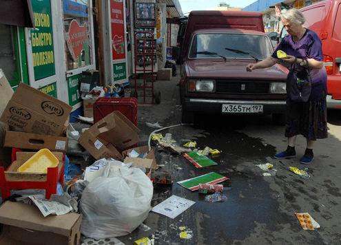 Рейдерский захват властями Москвы Тимирязевского рынка