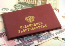 Получение российской пенсии гражданами, находящимися на территории Греции