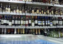 Мособлдума продлила время продажи алкоголя