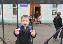 Учительница с Украины учит амурских первоклашек