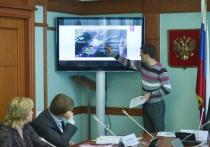 В Приморье стартовала программа Жилье для российской семьи