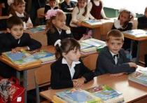 Дети беженцев встретили 1 сентября в петербургских школах