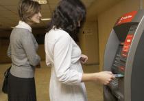 Чиновники подсчитали: самая большая зарплата в Подмосковье - в Лобне