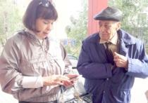 Хабаровская пенсионерка просит возместить ущерб от горящего трамвая