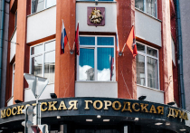 Мосгордума переходит на ежемесячный режим