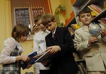 В московских детских библиотеках книги выдавали под поручительство родителей