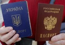 79 вынужденных переселенцев из Украины пополнили ряды граждан России